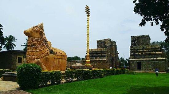 Gangaikonda Cholapuram: FB_IMG_1536525595109_large.jpg