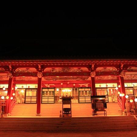 Kiyama-cho, Япония: 本福寺とうろう祭り ライトアップ