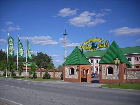 Kurumoch, Ρωσία: Exterior