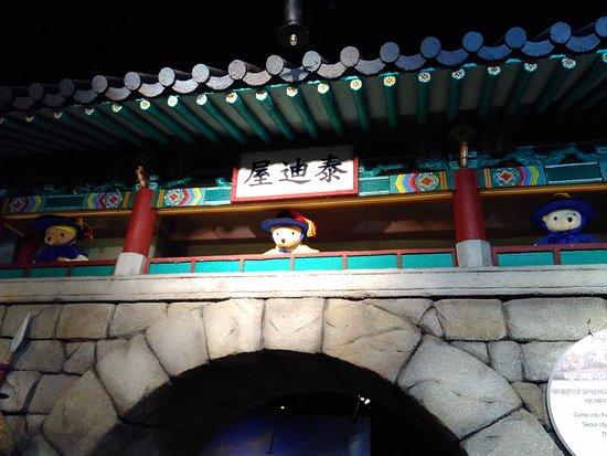 Teseum Seoul: 韓國文化