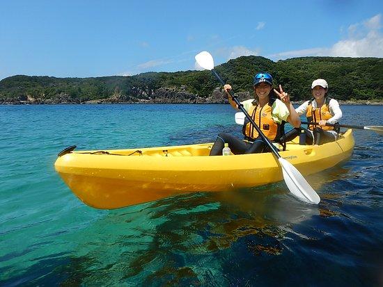 Shimoda Kayak Center