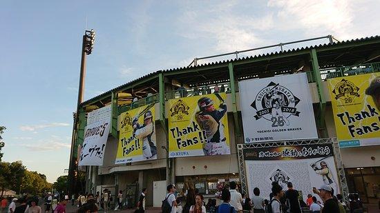 Oyama Sports Park