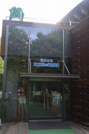 Fuji Yusui no Sato Aquarium Photo