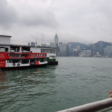 Star Ferry: photo0.jpg
