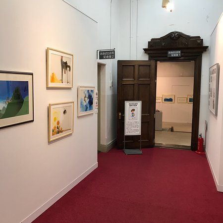 Hiroshi Oba Memorial Room