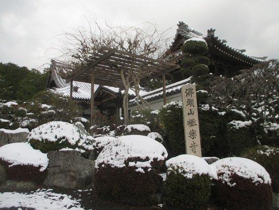 Gokurakuji Temple
