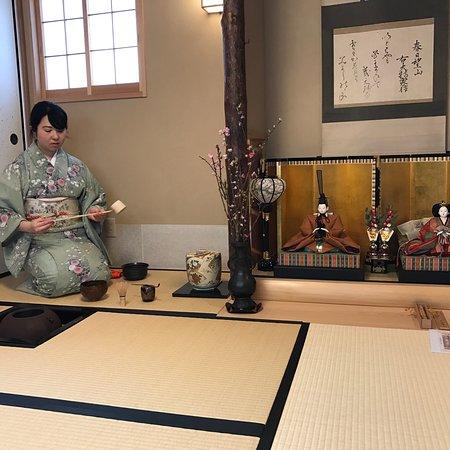 Gallery Okubo