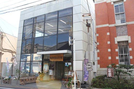 Sahara Machinami Exchange Center