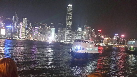 Star Ferry: 20180910_200534_large.jpg