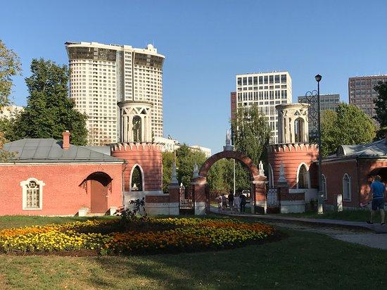 Парк Усадьба Воронцово