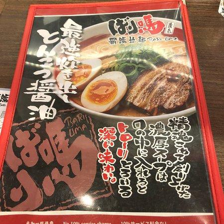 Sympathique cuisine Japonaise