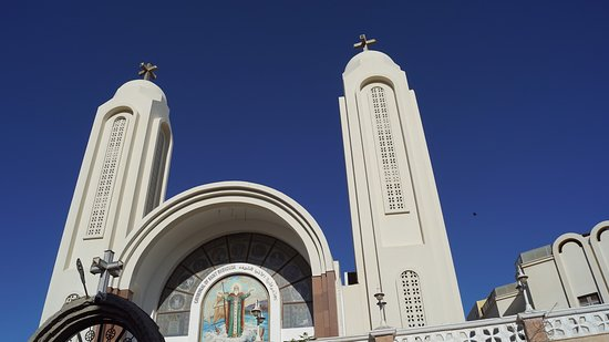 Coptic Cathedral of Saint Shenouda