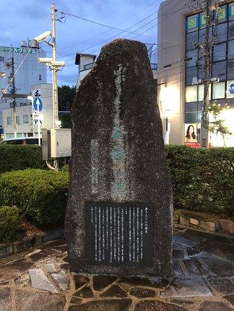Фотография Nakatsugawa