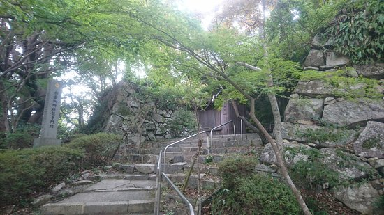 ‪Ruins of Mt. Hachiman Castle‬
