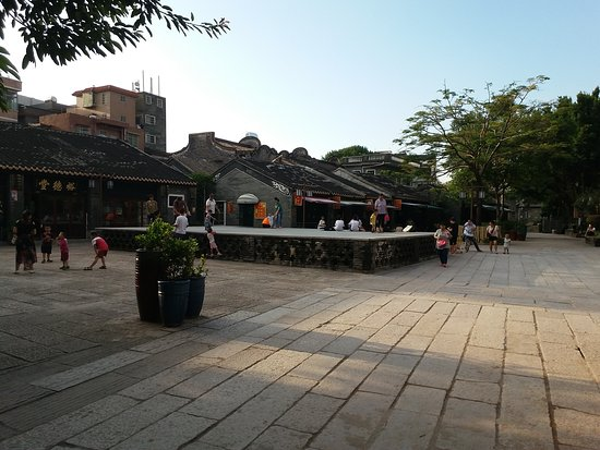 Go There By Tram - Review of Huangpu Ancient Village Museum