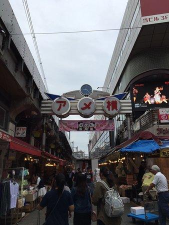 Ueno: 超多便宜手信藥妝可買