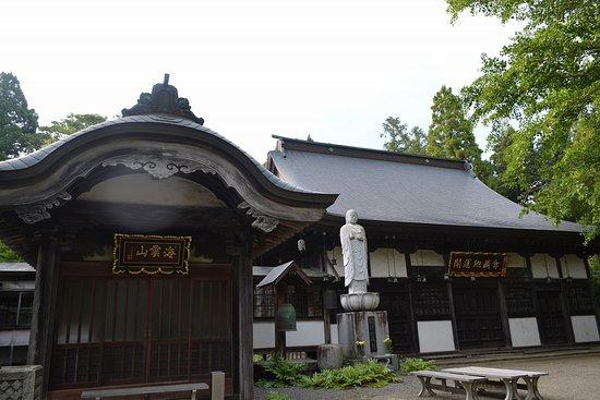 Yamanakako-mura Photo