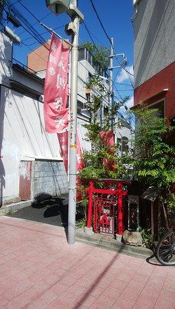 Suginami, اليابان: 外観です