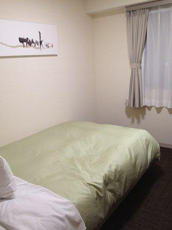 Foto de Spa Land Hotel Naito