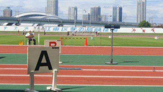 Koto Sports Yumenoshima Stadium