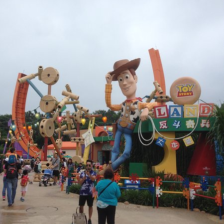 Hong Kong Disneyland Photo