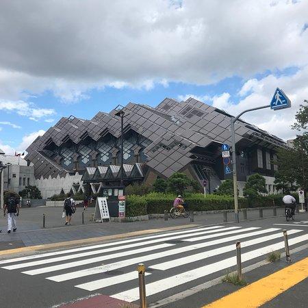 Tokyo Budokan