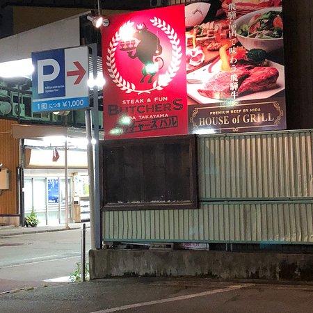 Delicious Hida Beef at Reasonable Price