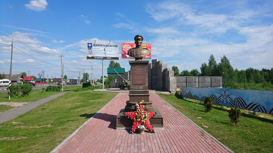 Monument to I.S. Konev