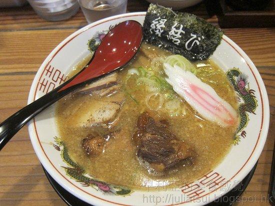 Hanamaruken Namba Houzenji: 幸福拉麵