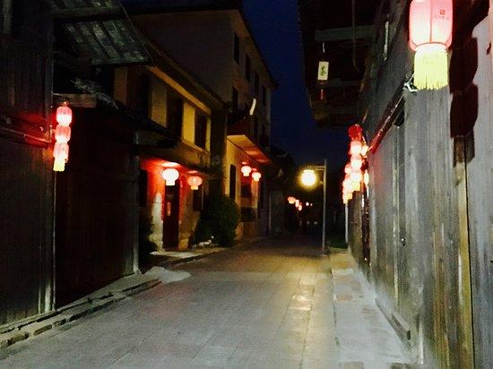 Hongjiang, Kina: 夜の様子