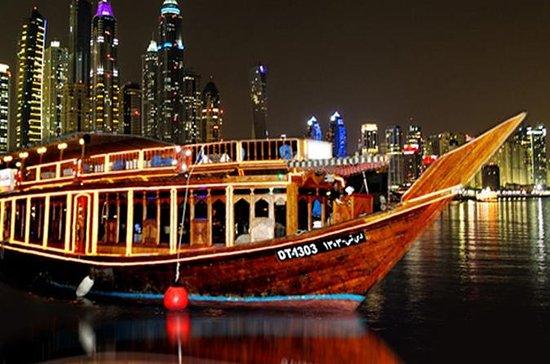 Cena al Dubai Creek (Matrimoni e luna