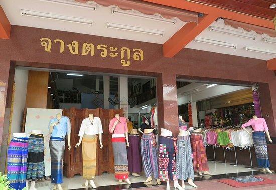 Jangtrakul Shop