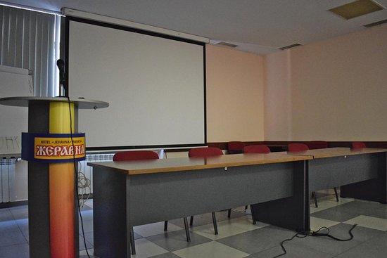 Bankya, Bulgaria: Conference hall