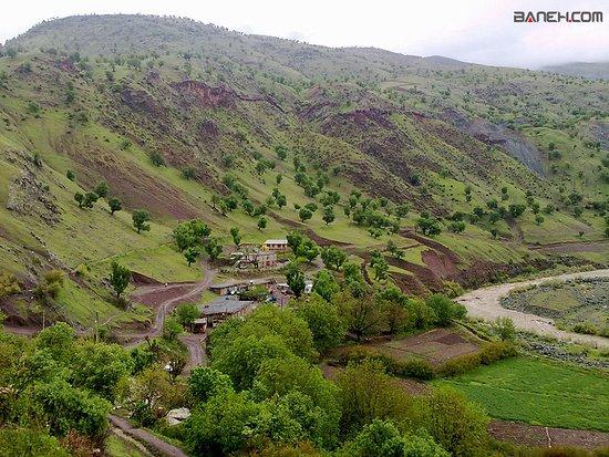 Baneh, Iran: Chuman Frontier