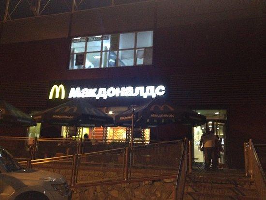 "Petushki, Russland: Ночной ""МакДак"" в Петушках..."