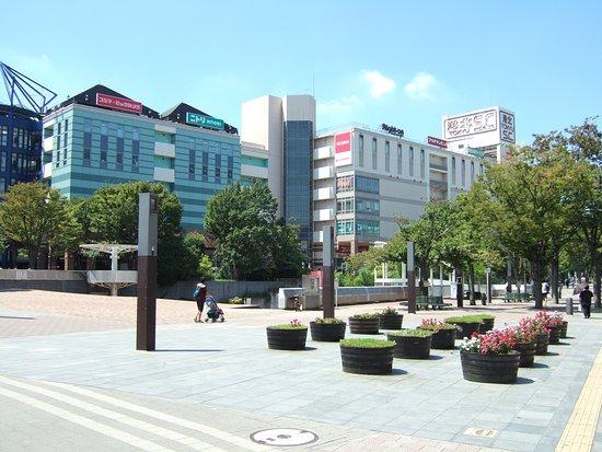 Kohoku Tokyu Shopping Center