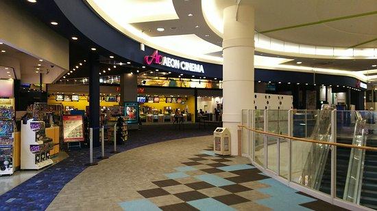Aeon Cinema Urawa Misono