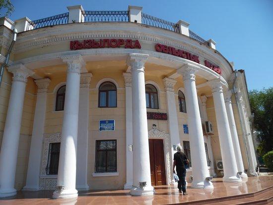 Kyzylorda Region Museum