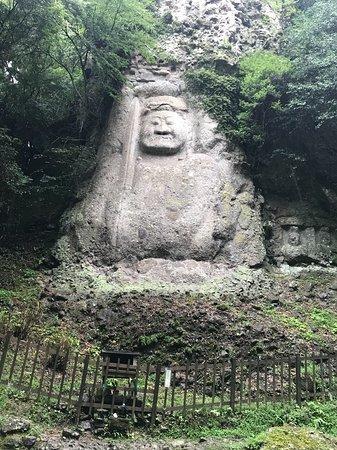 Kumano Magaibutsu: 不動明王
