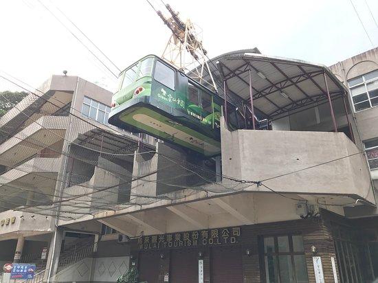 Yun Hsien Park Tramways