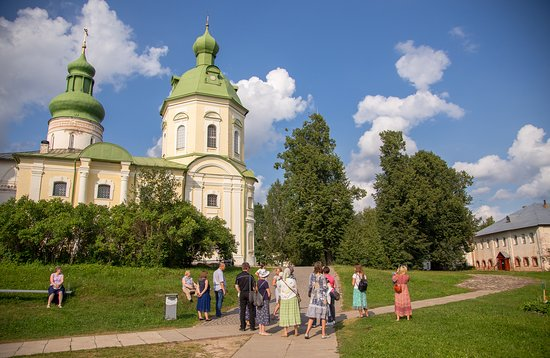 The Tourist Information Center VisitVologda