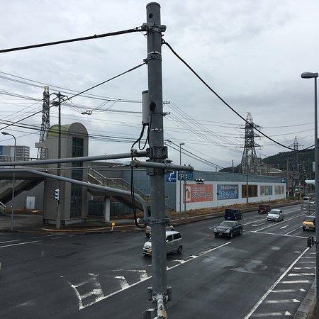 Saka-cho, Japan: photo0.jpg