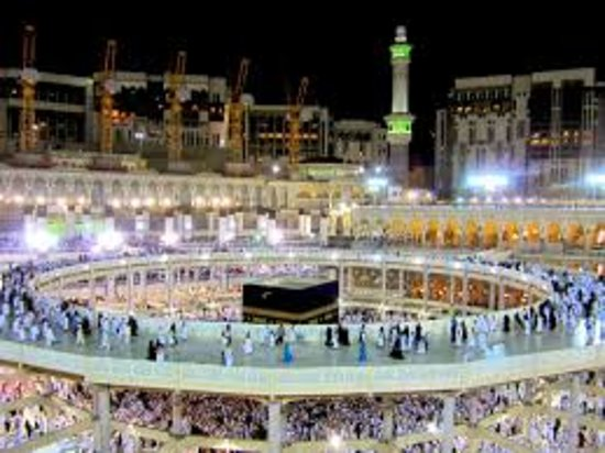 Makkah Province, ซาอุดีอาระเบีย: Sayyad Travel USA Hajj & Umrah, Visa Provider