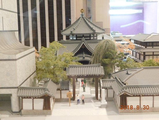 Ikebana Museum