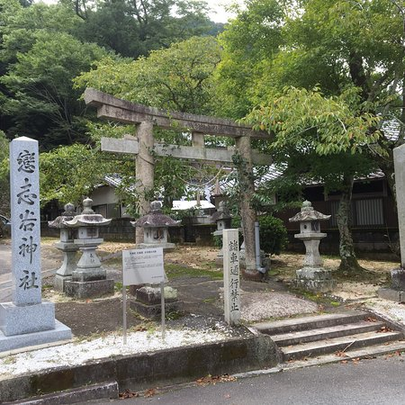 Koishidani Shrine