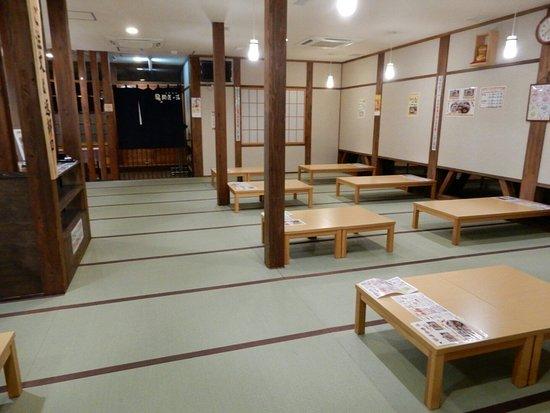 Morioka, Japón: Kaiun no Yu