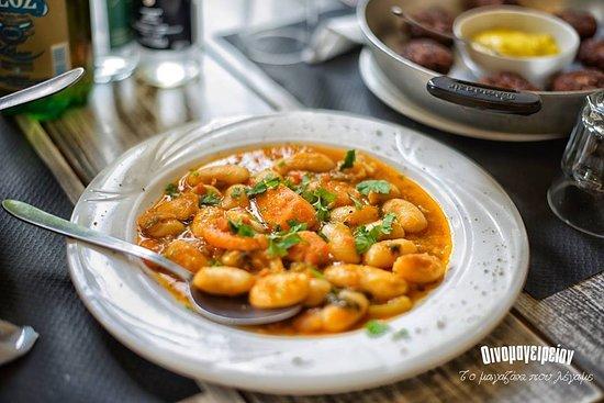 Mitilinii, Grecja: Γίγαντες κοκκινιστοί στο φούρνο με φρέσκια ντομάτα