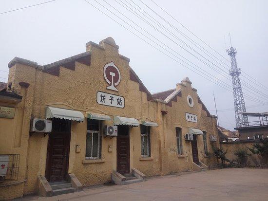 Weifang, China: Fangcixiaozhen 8