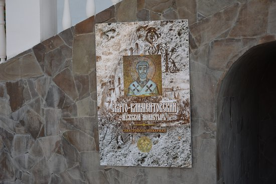 Inkerman Cave Monastery 003