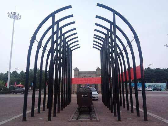 Fangzi Coal Mine Heritage Park